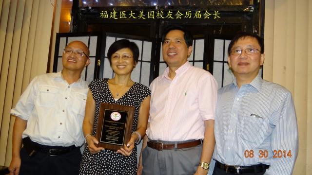 新老会长相聚(左至右):林义顺、郑榕岚、李统铨、黄若青