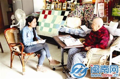 credite: http://www.mnw.cn/news/pt/822861.html