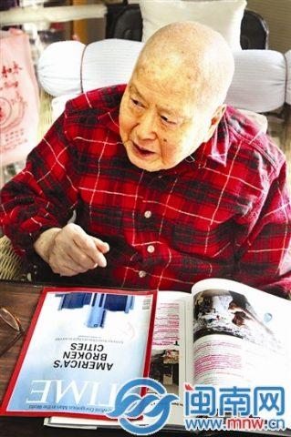 百岁老人陈国熙每天都要看英文杂志
