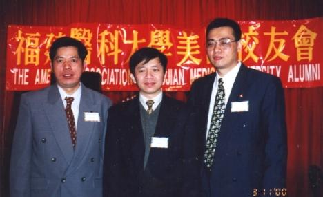 Presidents_1st_term_Yr00-02