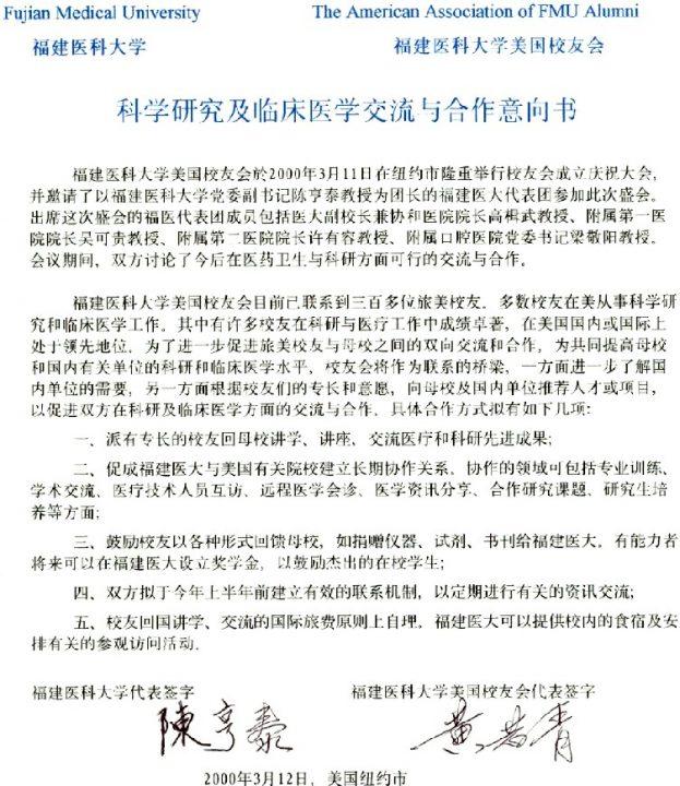 yi_xiang_shu