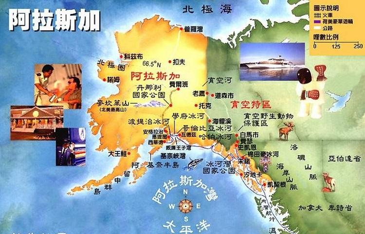 午夜阳光之地美国阿拉斯加自驾及游轮 1:出发与到达