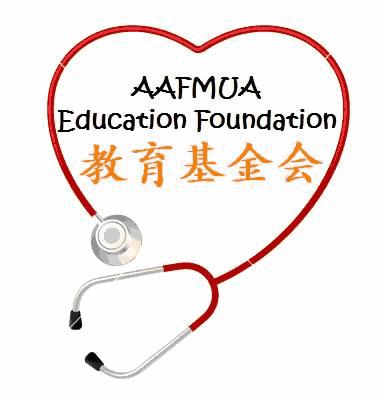 爱心跨越太平洋 — 福建医科大学美国校友会资助母校学子