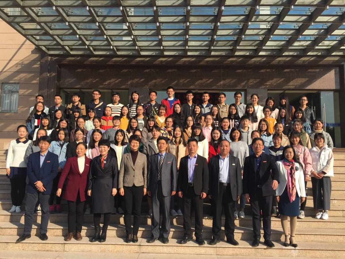 第十二届沈云英奖学金颁发仪式在福医隆重举行