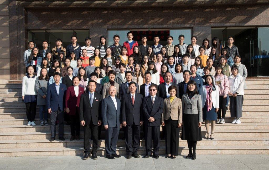 图片:第十二届沈云英奖学金颁发仪式在福医隆重举行