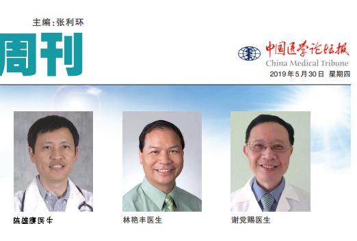 美国如何做到住院医生规培的成功?– 中国医学论坛报