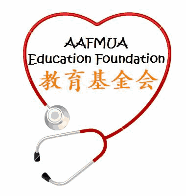 AAFMUA ED Foundation
