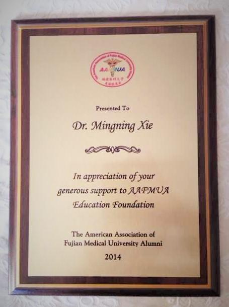向教育基金会慷慨捐赠,11家庭及个人受表彰