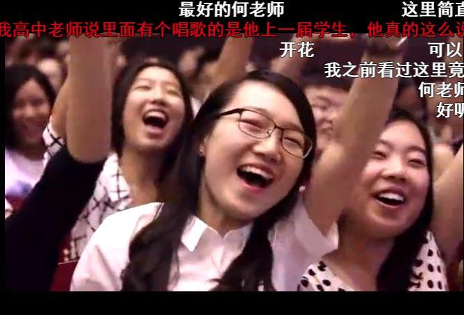 天津外国语大学学子14种语言演绎《我的天空》