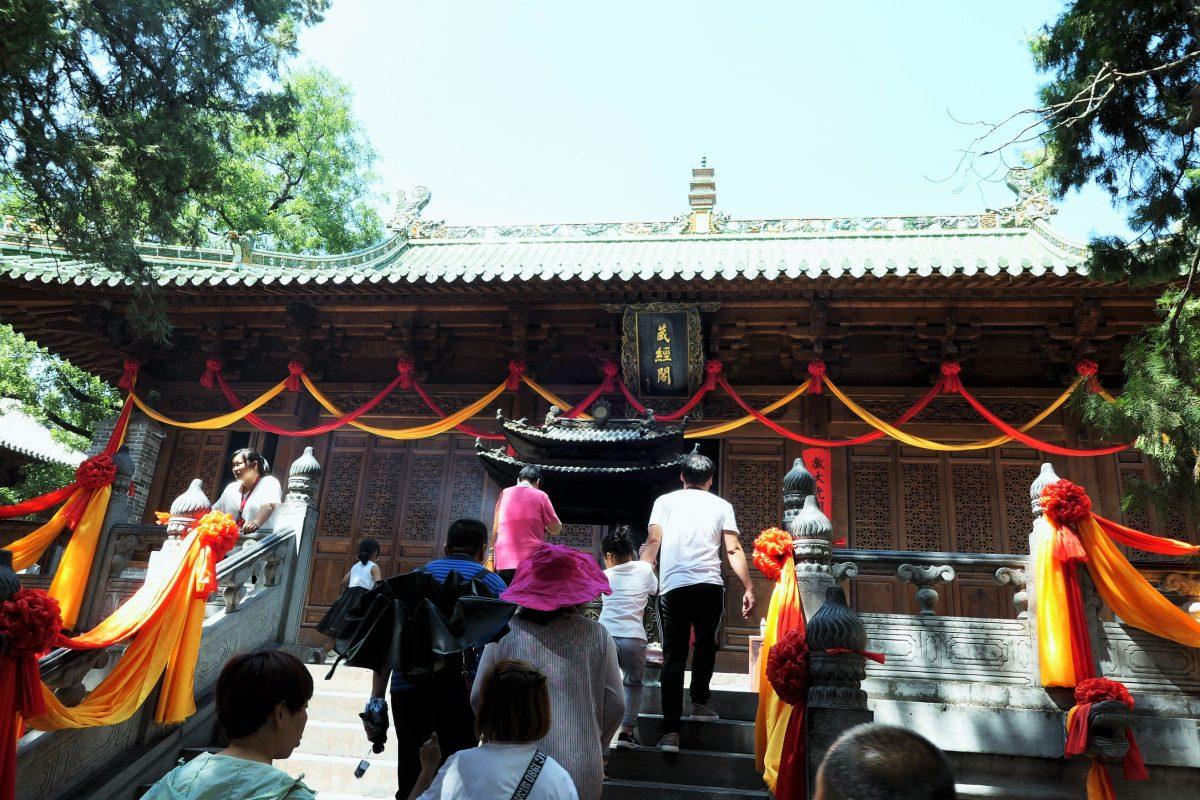 游览嵩山少林寺